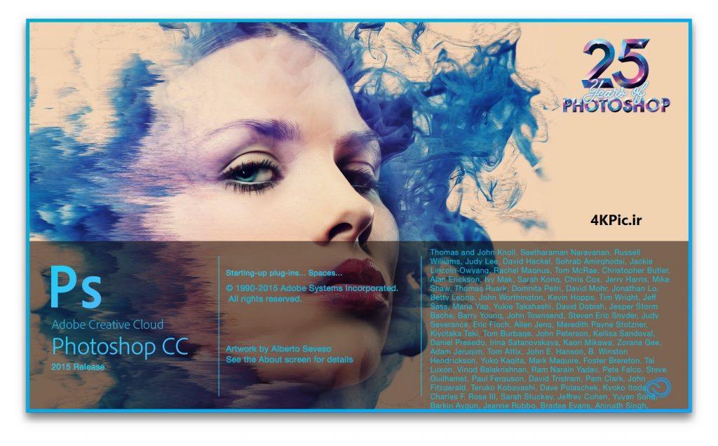 photoshop cc عکس